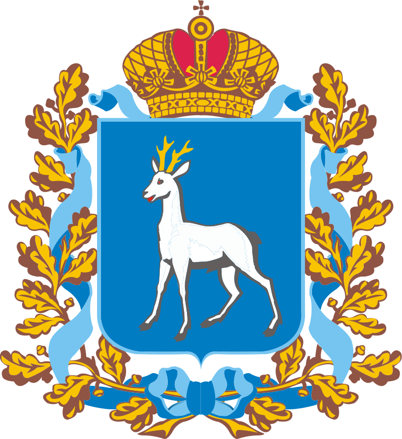 800px-Coat_of_arms_of_Samara_Oblast.svg.png