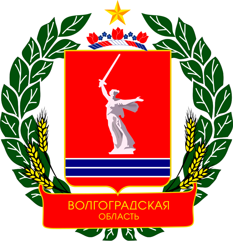 800px-Coat_of_Arms_of_Volgograd_oblast.svg.png